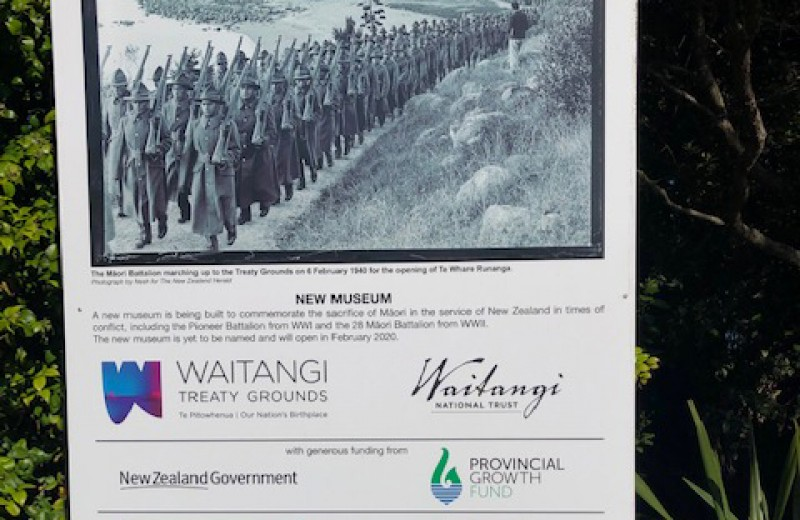 IMG 1363 cropped image from Northland Branch Maori Battalion Museum Site Visit, Oct 2019 gallery